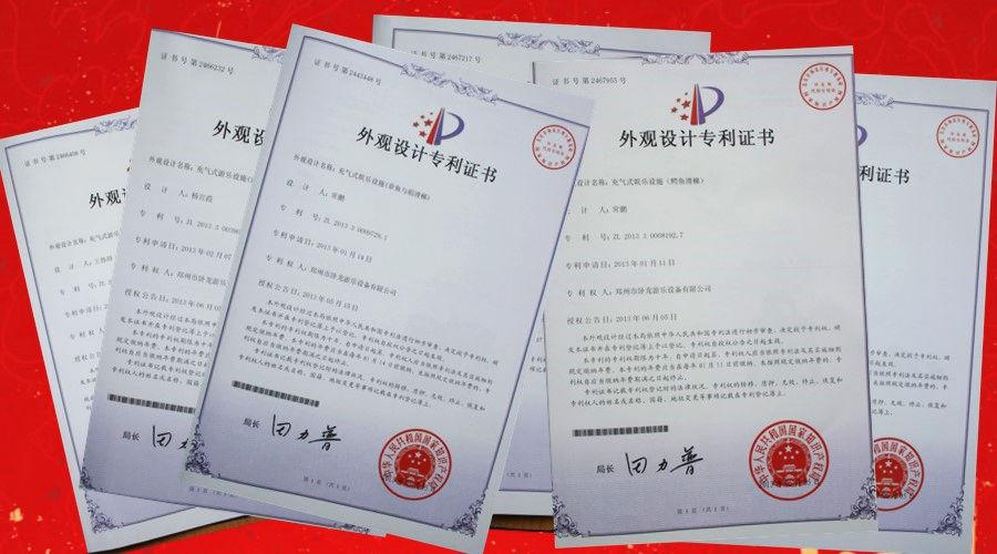 坚持创新 郑州卧龙61项外观设计专利产品占据市场高地
