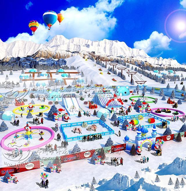冰雪乐园.jpg